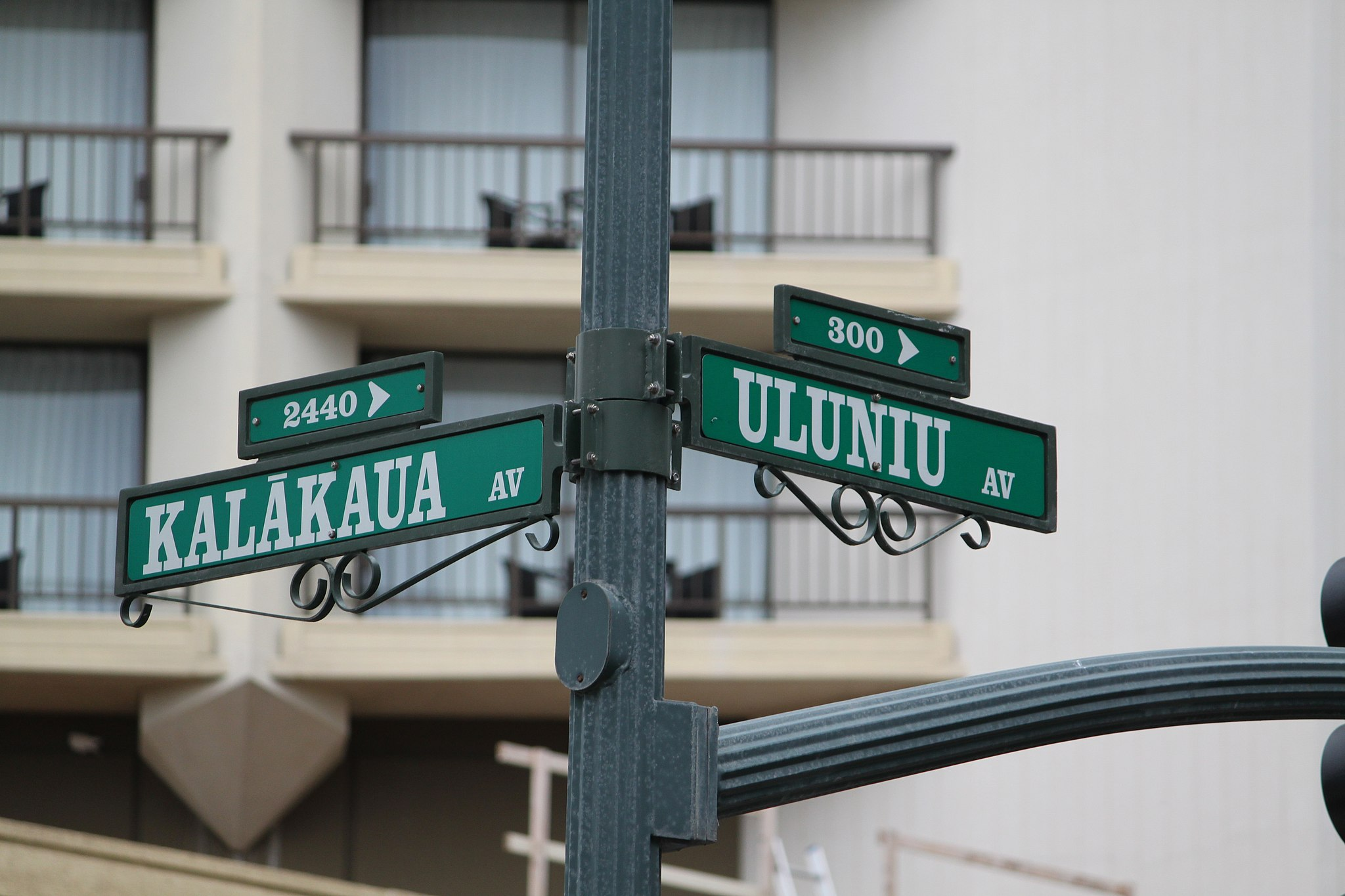 [ʻŌlelo Hawaiʻi street sign] Photo by Jeremy.