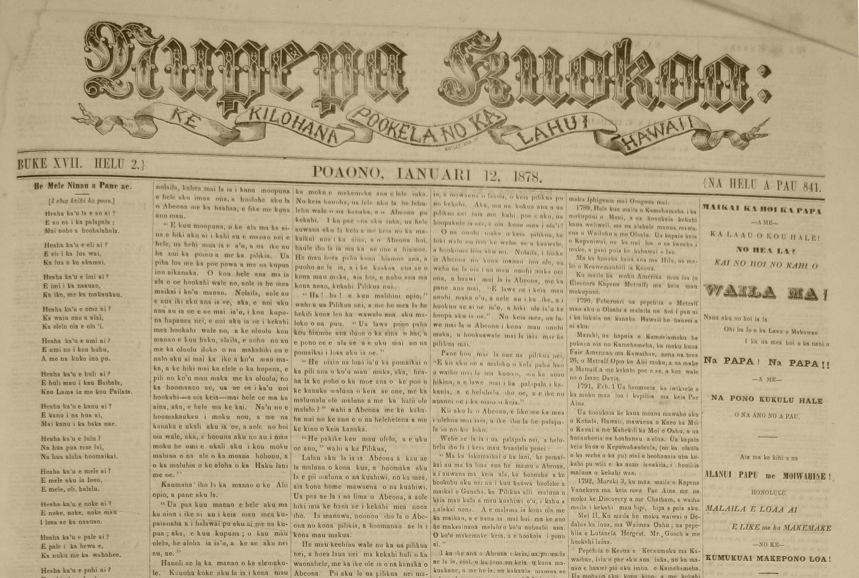 [Ka Nupepa Kuokoa] Ianuari 12, 1878.