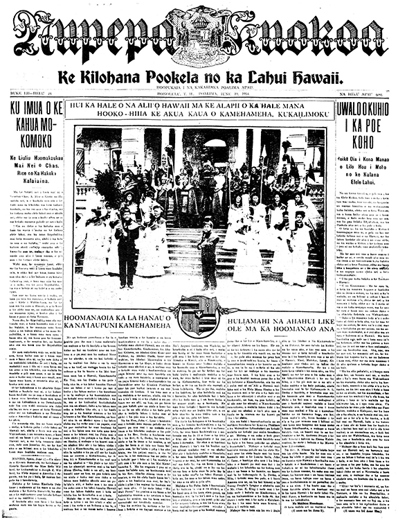[Ka Nupepa Kuokoa] Front page of newspaper on June 19, 1914.