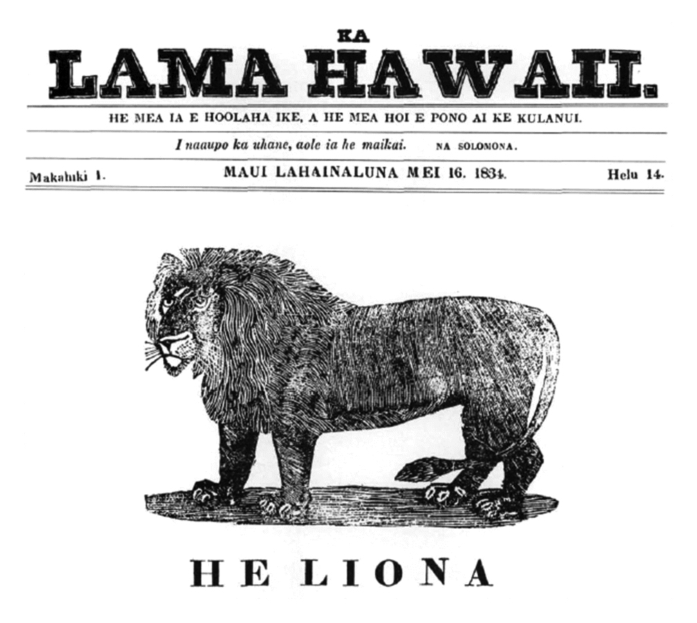[Ka Lama Hawaii] Hawaiian language newspaper.